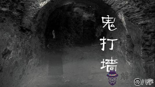 """郊游四大禁忌,當心走不出的""""鬼打墻""""!"""