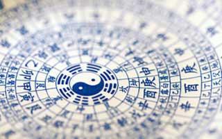 測測你未來老婆的名字:出生的地支為寅、天干為甲、丙或戊者
